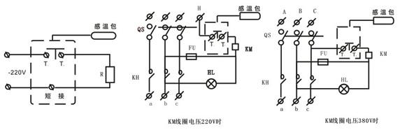 """防爆温度控制器按照GB3836-2000《爆炸性环境用防爆电气设备》的有关规定制造,防爆标志""""EBT4"""",产品分陆用和船用两类,适用于二区爆炸性气体混合物T1-T4温度级别场合自动控制管线或罐体的介质工艺温度。   1、 产品主要技术参数  产品主要技术参数   2、 产品简介 温度器主要由芯盒1."""
